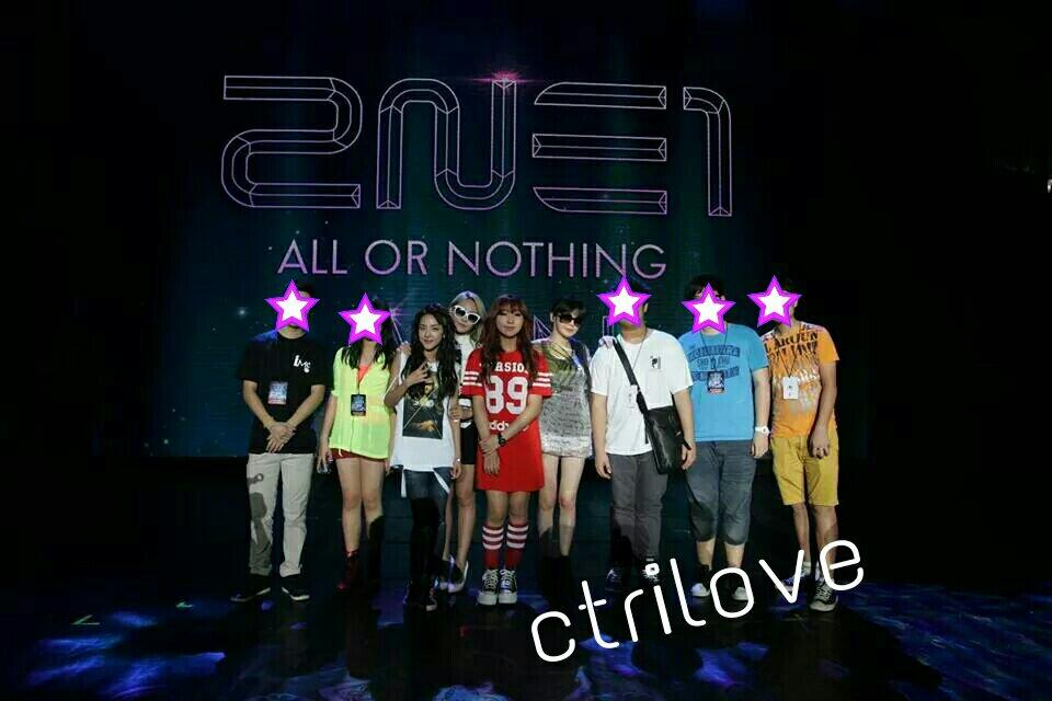ctrilove2