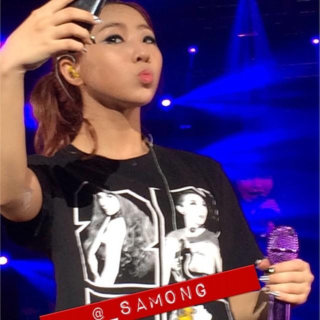 _samong