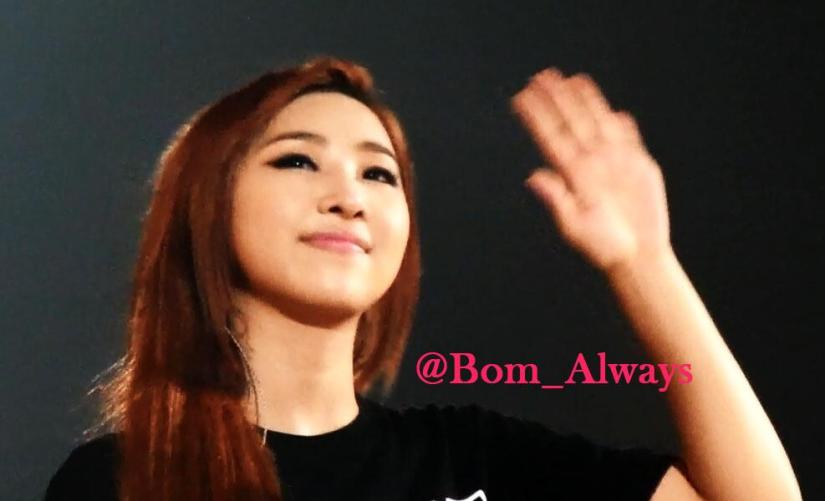 Bom_Always3