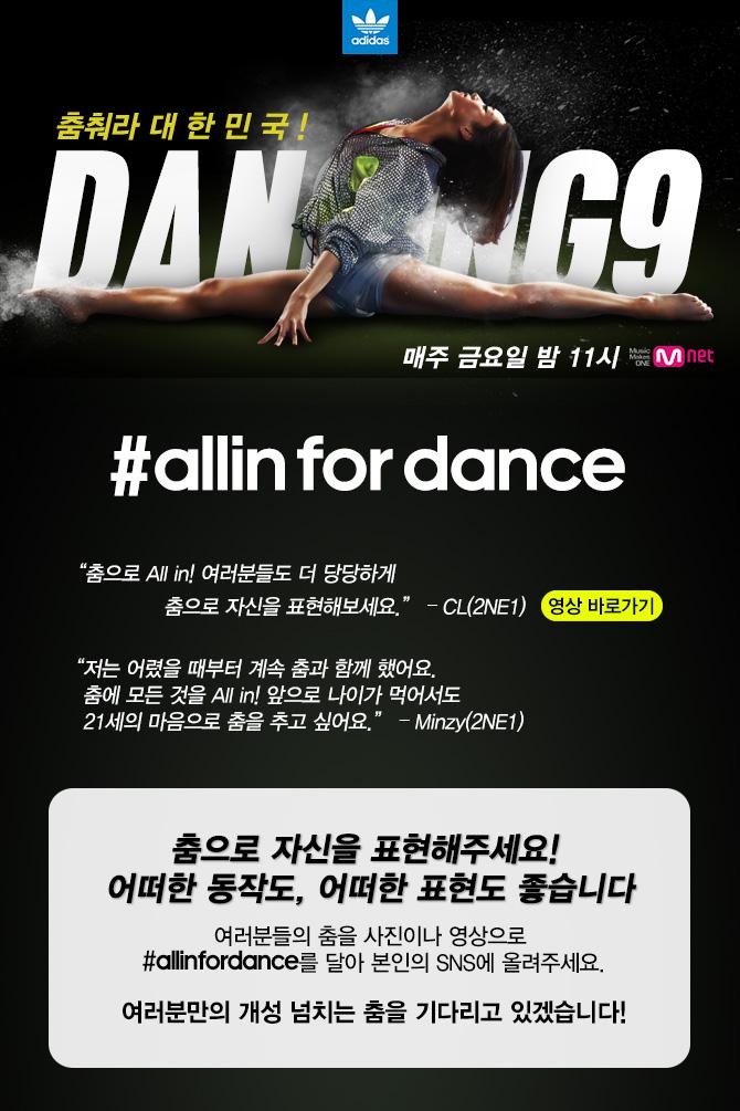 dancing92