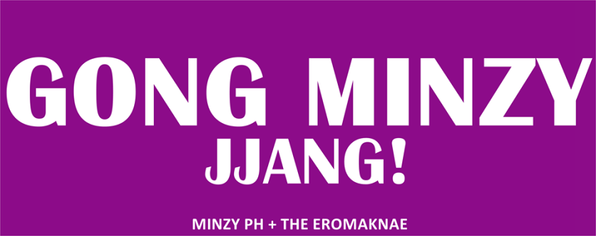gongminzyjjang