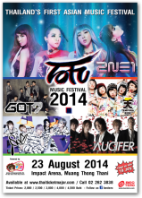 [INFO] 140718 2NE1 to Headline TOFU Music Festival in Thailand on Aug 23
