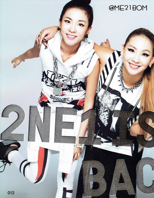 nylonjapanmagazine2