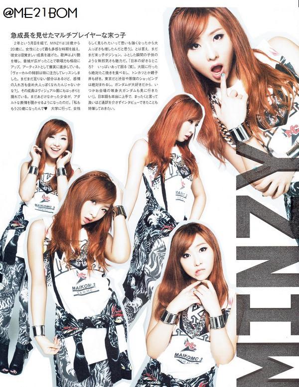 nylonjapanmagazine3