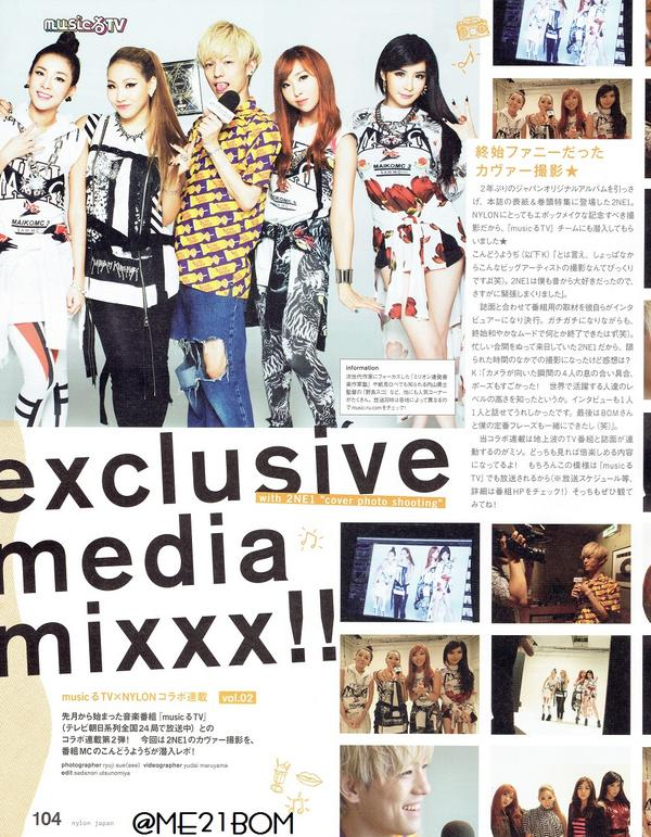 nylonjapanmagazine4