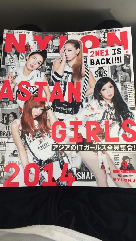 nylonjapanmagazine5