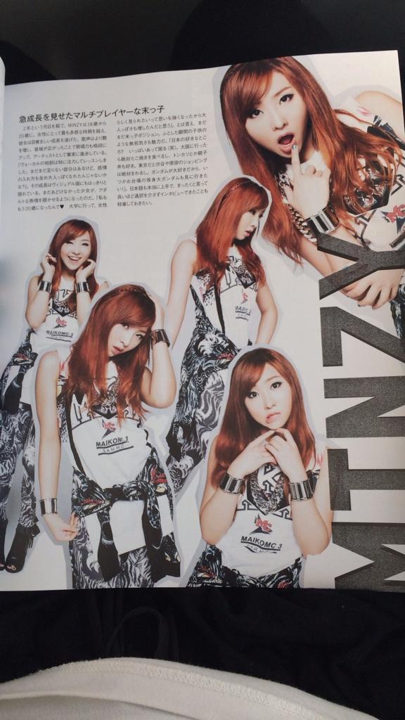 nylonjapanmagazine6