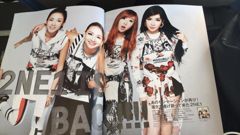 nylonjapanmagazine7