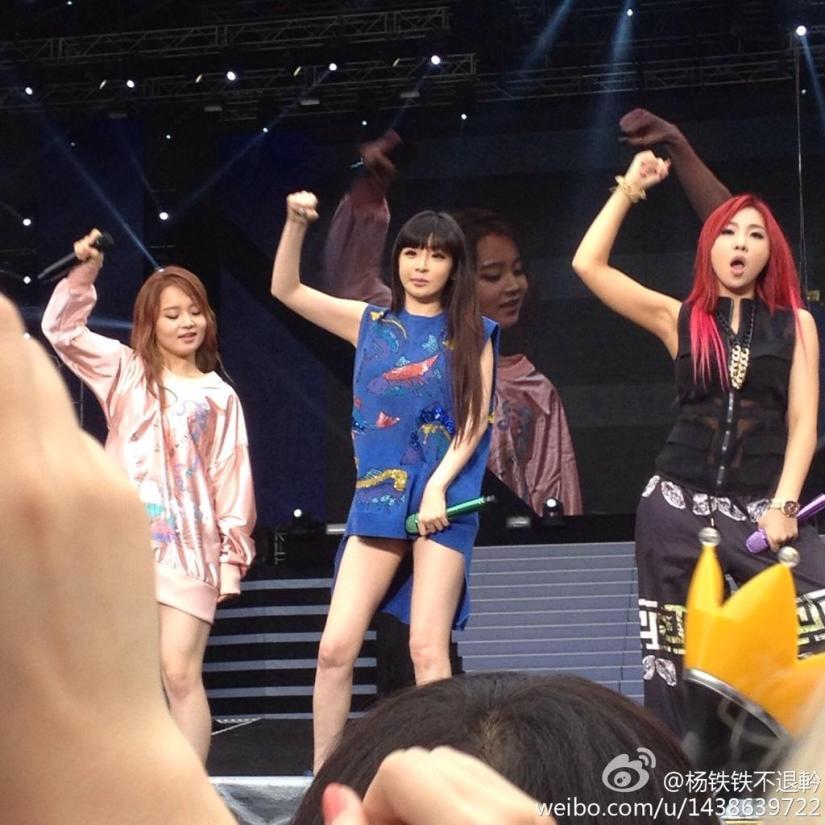 weibo1