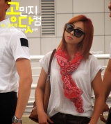 [PHOTOS] 140912 HQ Fantakens of Minzy at Incheon Airport toSingapore